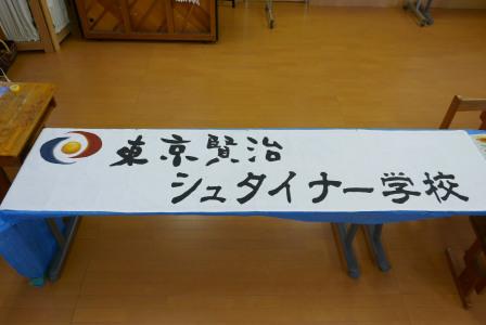f:id:tokyokenji-teacher:20180927111319j:plain
