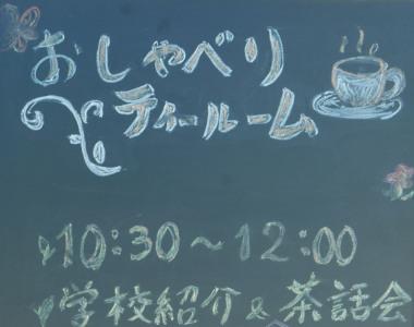 f:id:tokyokenji-teacher:20181001143801j:plain