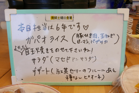 f:id:tokyokenji-teacher:20181013170946j:plain