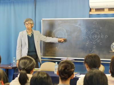 f:id:tokyokenji-teacher:20181020153153j:plain