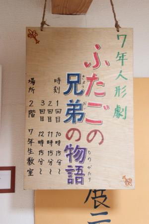 f:id:tokyokenji-teacher:20181027181317j:plain