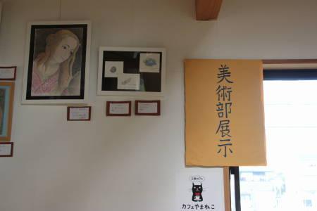 f:id:tokyokenji-teacher:20181029085837j:plain