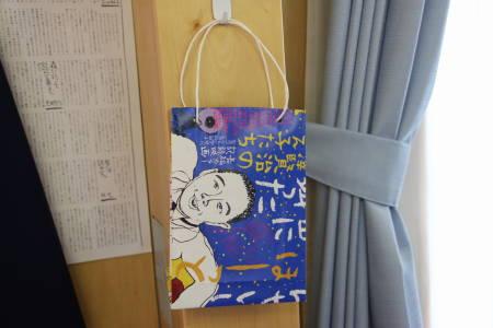 f:id:tokyokenji-teacher:20181029092123j:plain