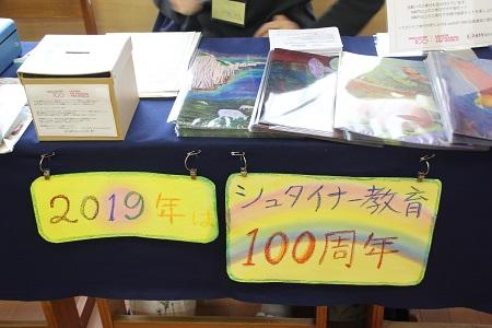 f:id:tokyokenji-teacher:20181029093437j:plain