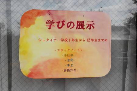 f:id:tokyokenji-teacher:20181029095537j:plain