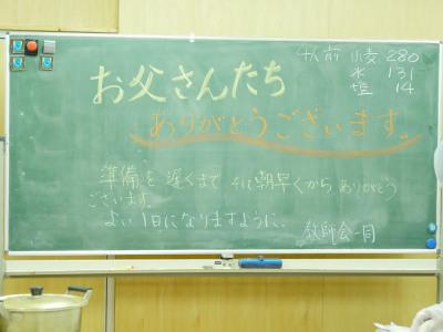 f:id:tokyokenji-teacher:20181116202513j:plain