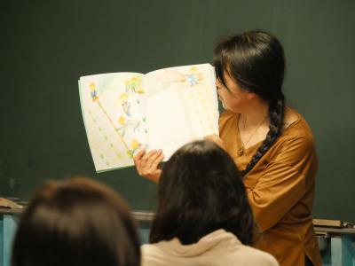 f:id:tokyokenji-teacher:20181116210738j:plain