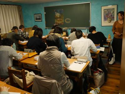 f:id:tokyokenji-teacher:20181116210742j:plain