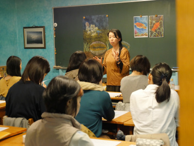 f:id:tokyokenji-teacher:20181116210747j:plain