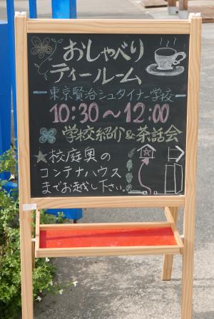 f:id:tokyokenji-teacher:20181119122432j:plain