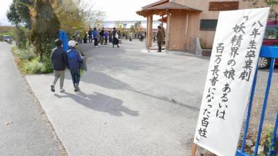 f:id:tokyokenji-teacher:20181209155507j:plain