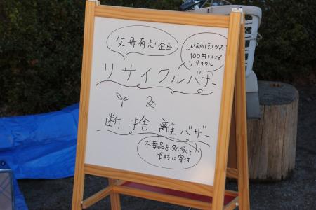 f:id:tokyokenji-teacher:20181215154330j:plain