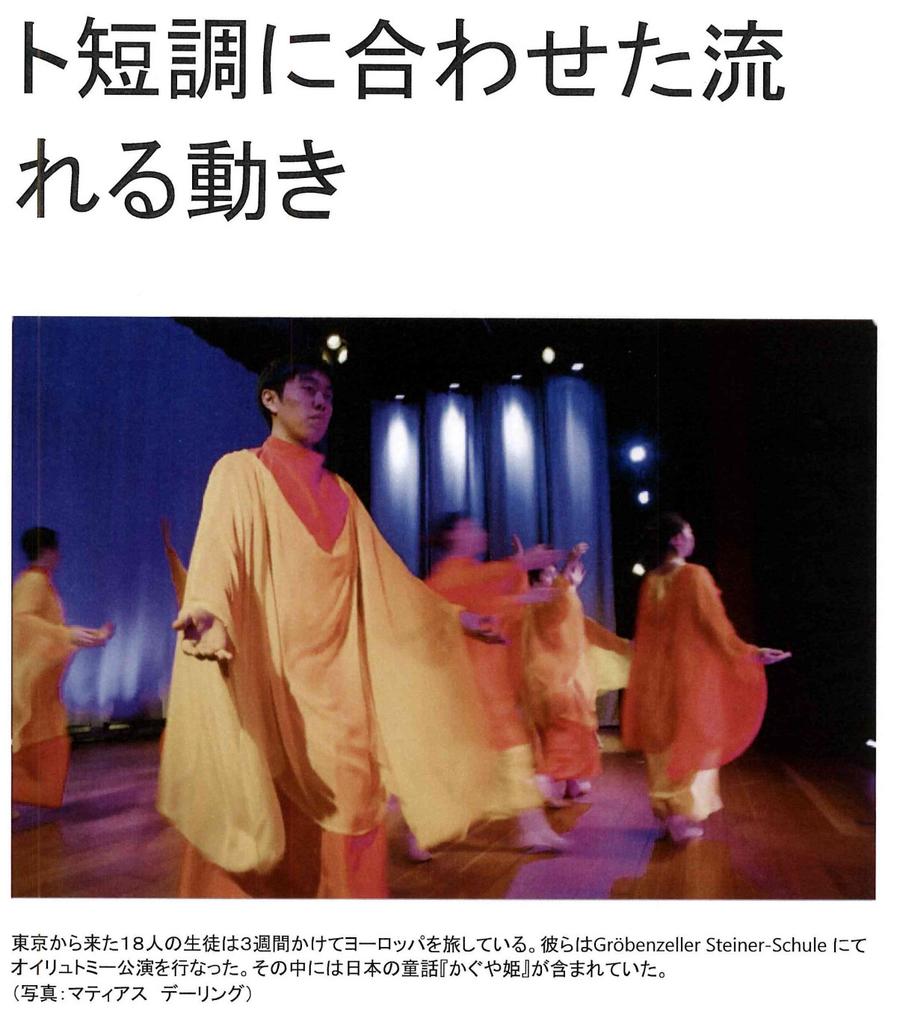 f:id:tokyokenji-teacher:20181219190041j:plain