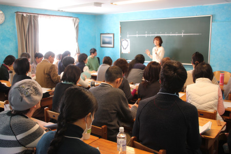 f:id:tokyokenji-teacher:20190105184514j:plain