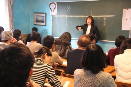 f:id:tokyokenji-teacher:20190106203001j:plain