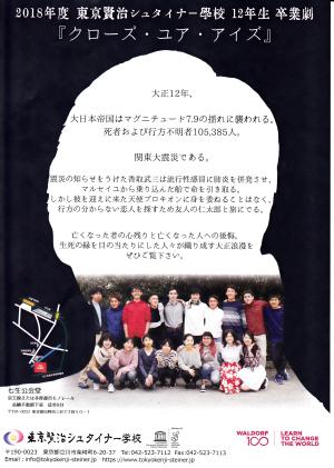 f:id:tokyokenji-teacher:20190108182423j:plain