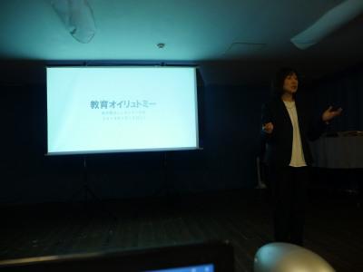 f:id:tokyokenji-teacher:20190112164719j:plain