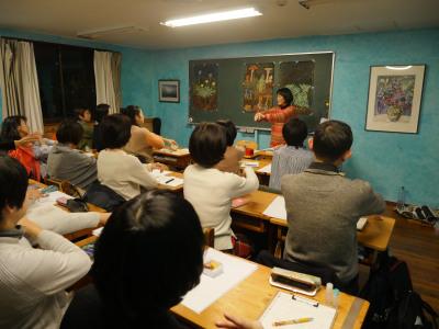 f:id:tokyokenji-teacher:20190118211418j:plain