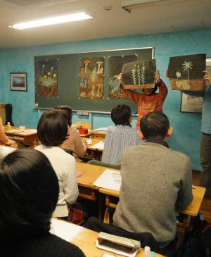 f:id:tokyokenji-teacher:20190118211424j:plain