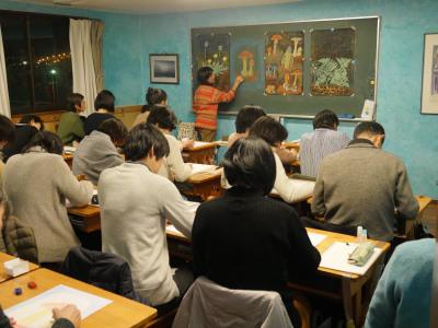f:id:tokyokenji-teacher:20190118211428j:plain