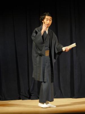 f:id:tokyokenji-teacher:20190127135829j:plain