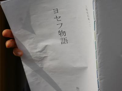 f:id:tokyokenji-teacher:20190213144843j:plain