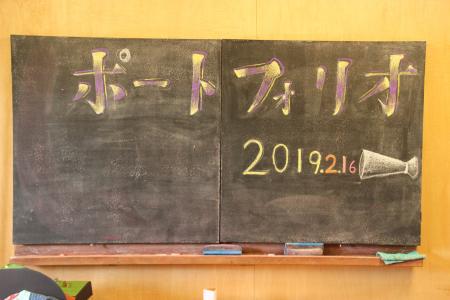 f:id:tokyokenji-teacher:20190218082328j:plain