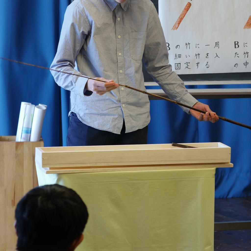 f:id:tokyokenji-teacher:20190223160159j:plain