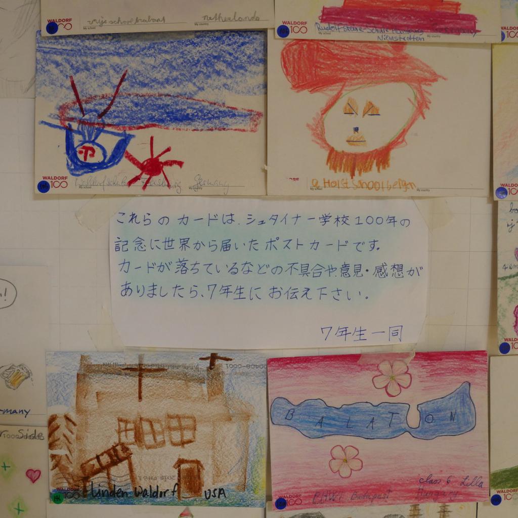 f:id:tokyokenji-teacher:20190226104814j:plain