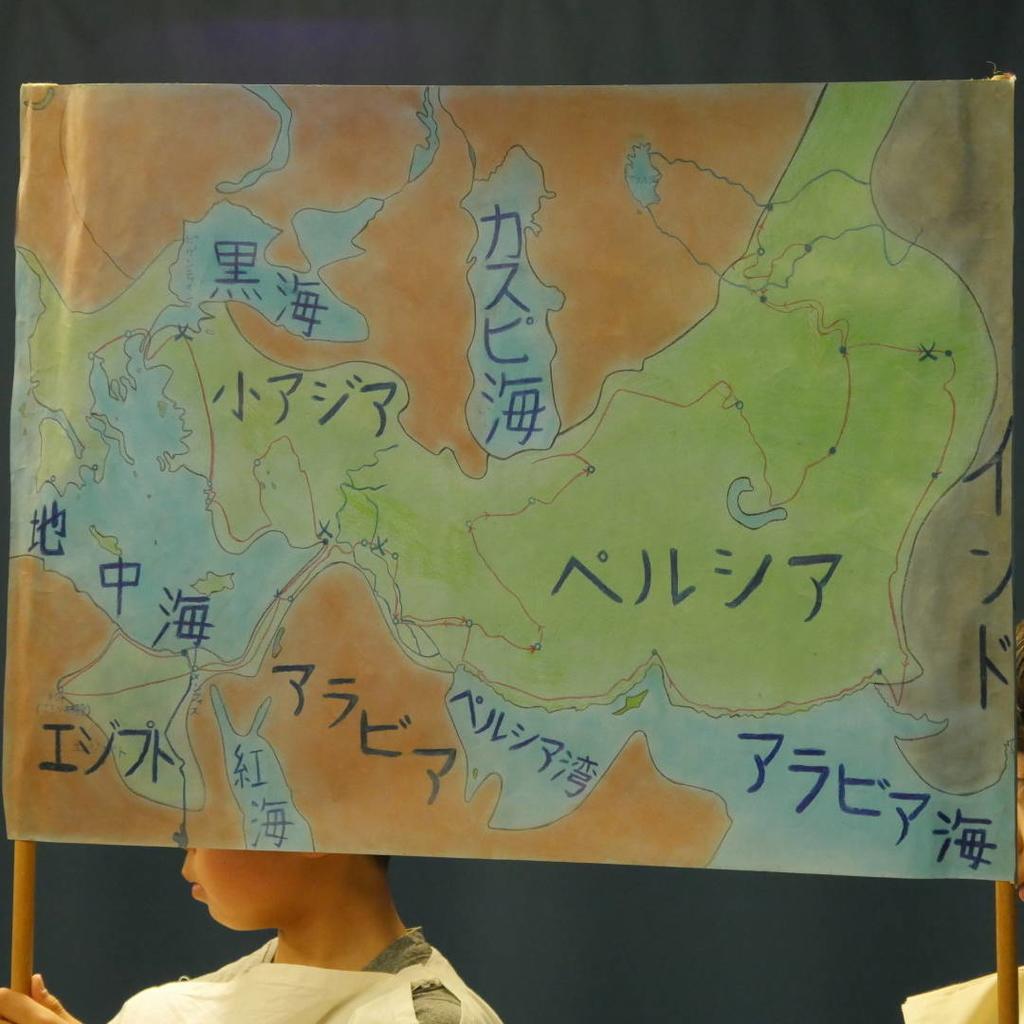 f:id:tokyokenji-teacher:20190228183456j:plain