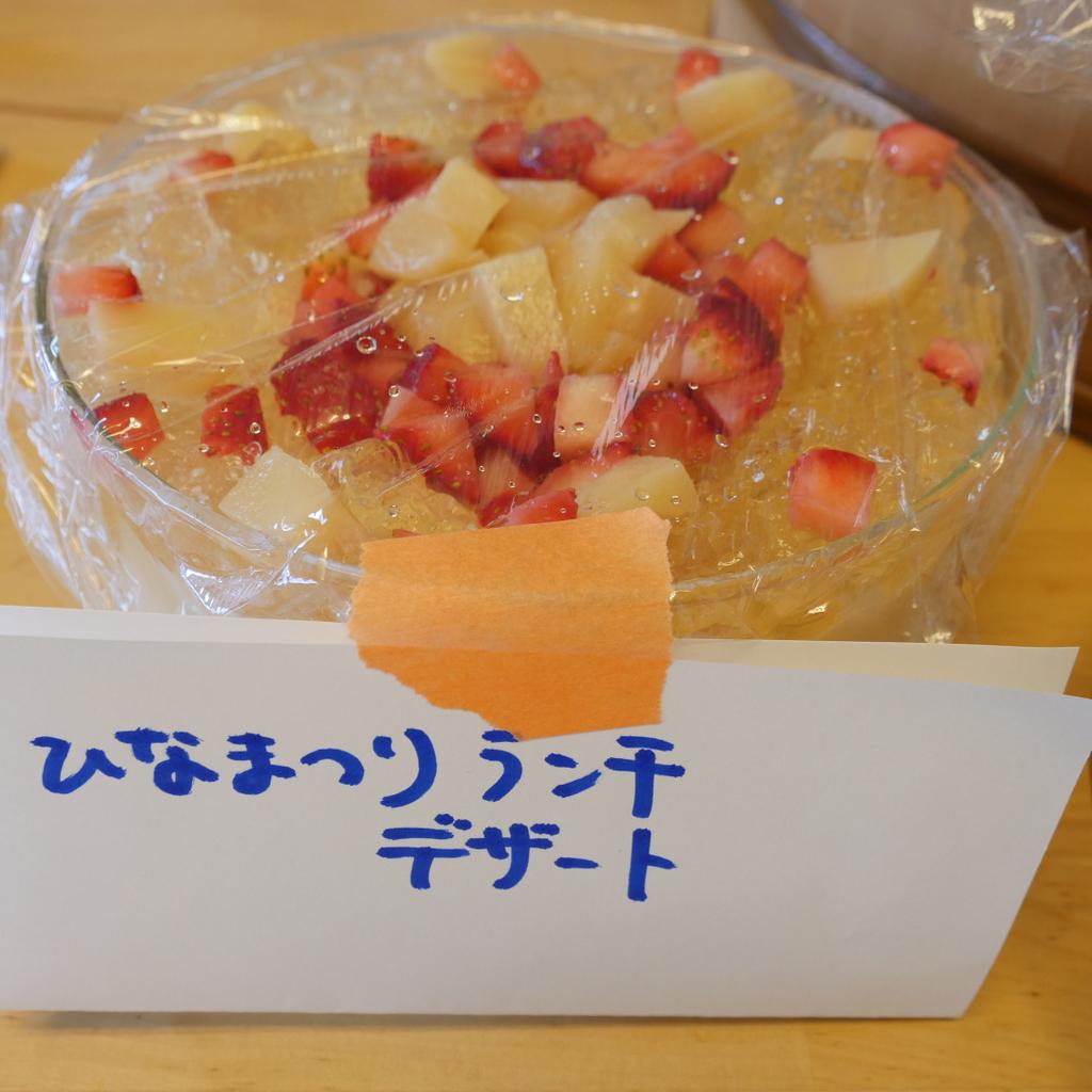 f:id:tokyokenji-teacher:20190302170130j:plain