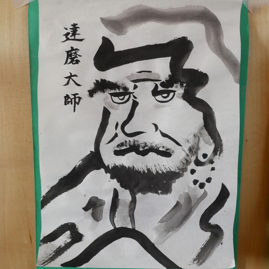 f:id:tokyokenji-teacher:20190303085757j:plain