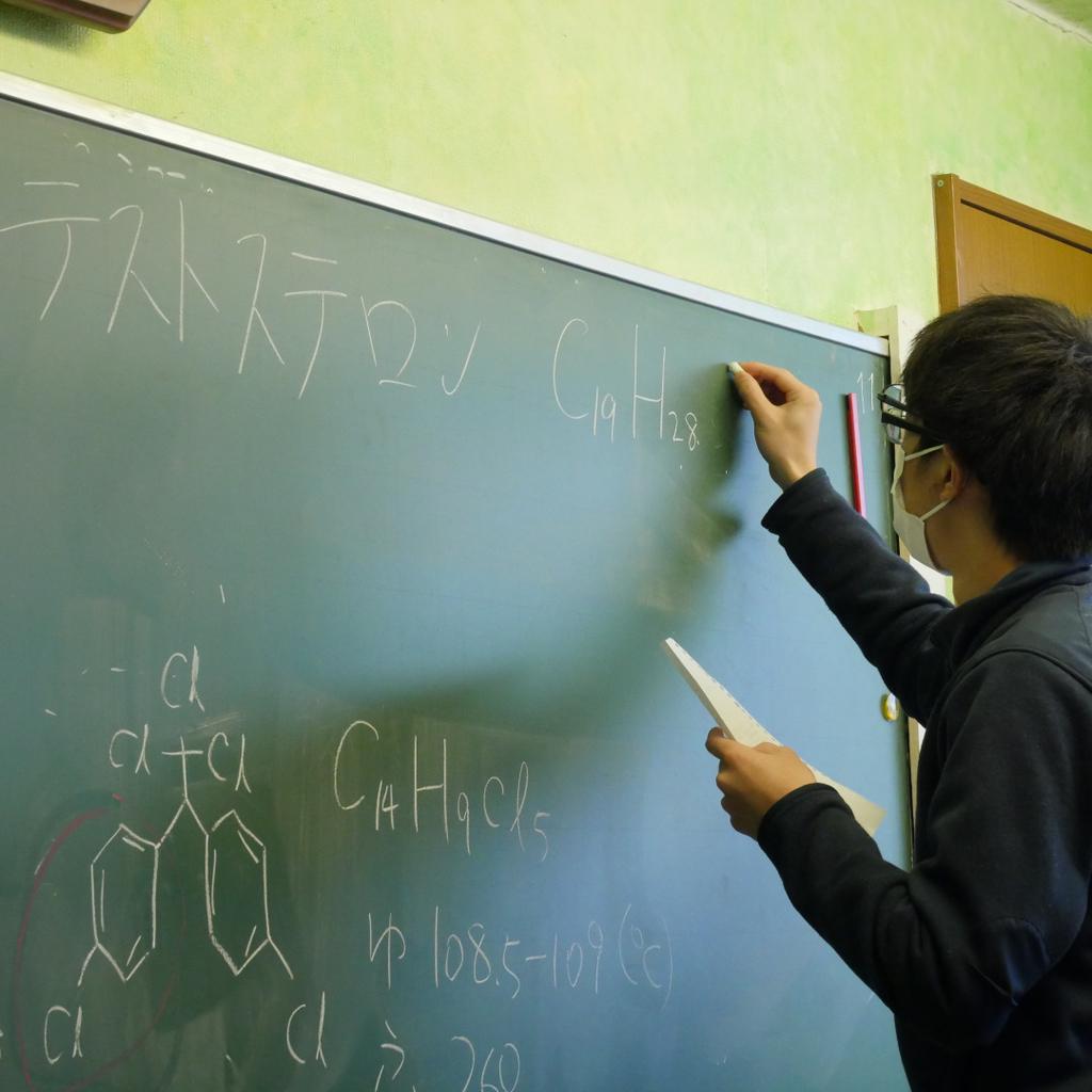 f:id:tokyokenji-teacher:20190306140813j:plain
