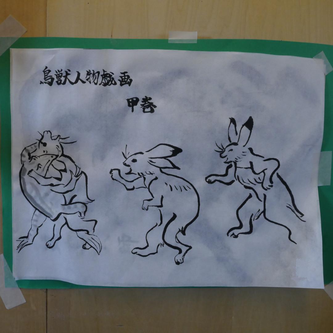 f:id:tokyokenji-teacher:20190318114236j:plain
