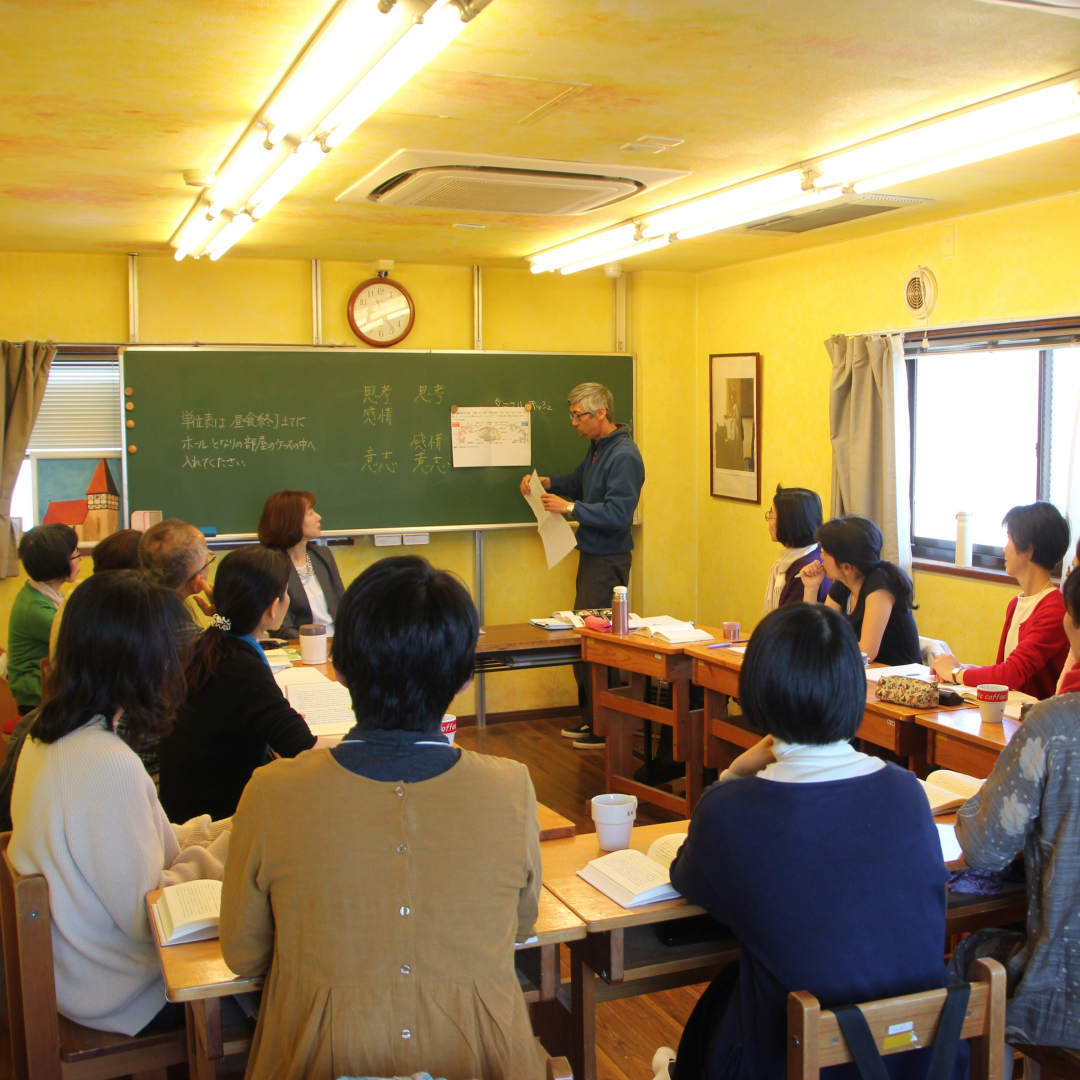 f:id:tokyokenji-teacher:20190324204647j:plain