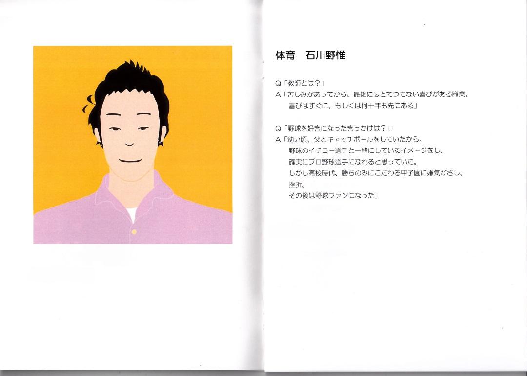 f:id:tokyokenji-teacher:20190331093334j:plain