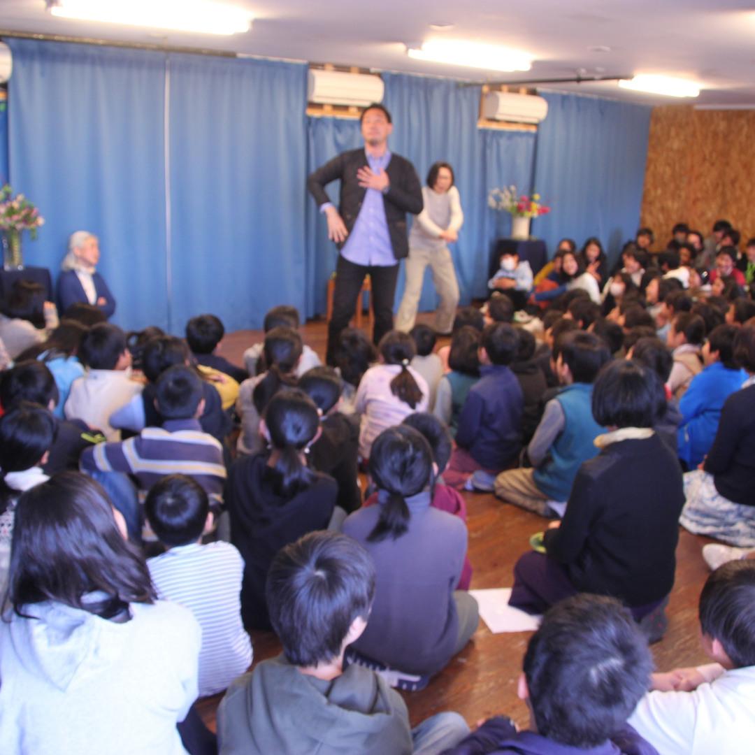 f:id:tokyokenji-teacher:20190404145445j:plain
