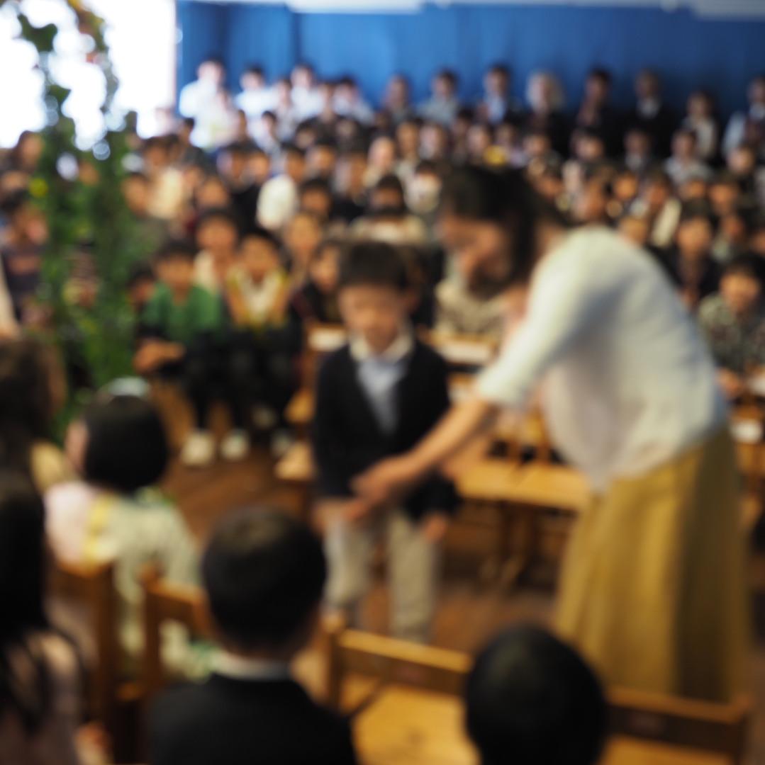 f:id:tokyokenji-teacher:20190406174438j:plain
