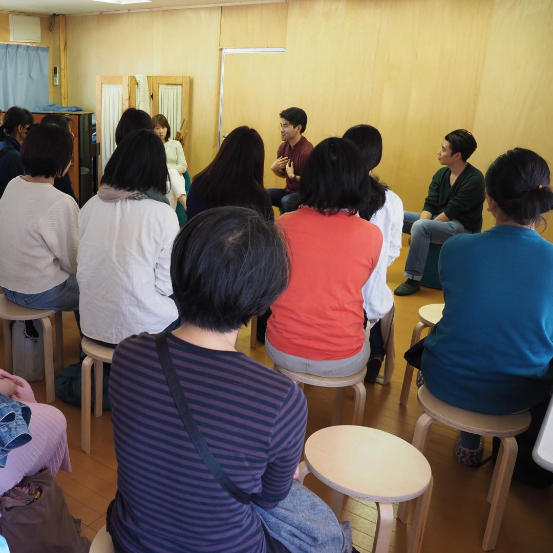 f:id:tokyokenji-teacher:20190418212158j:plain