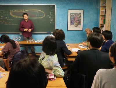 f:id:tokyokenji-teacher:20190427173219j:plain