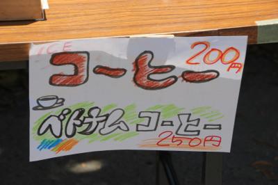 f:id:tokyokenji-teacher:20190525163815j:plain