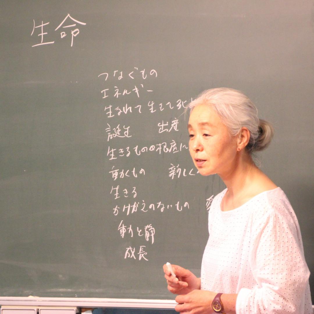 f:id:tokyokenji-teacher:20190621220028j:plain
