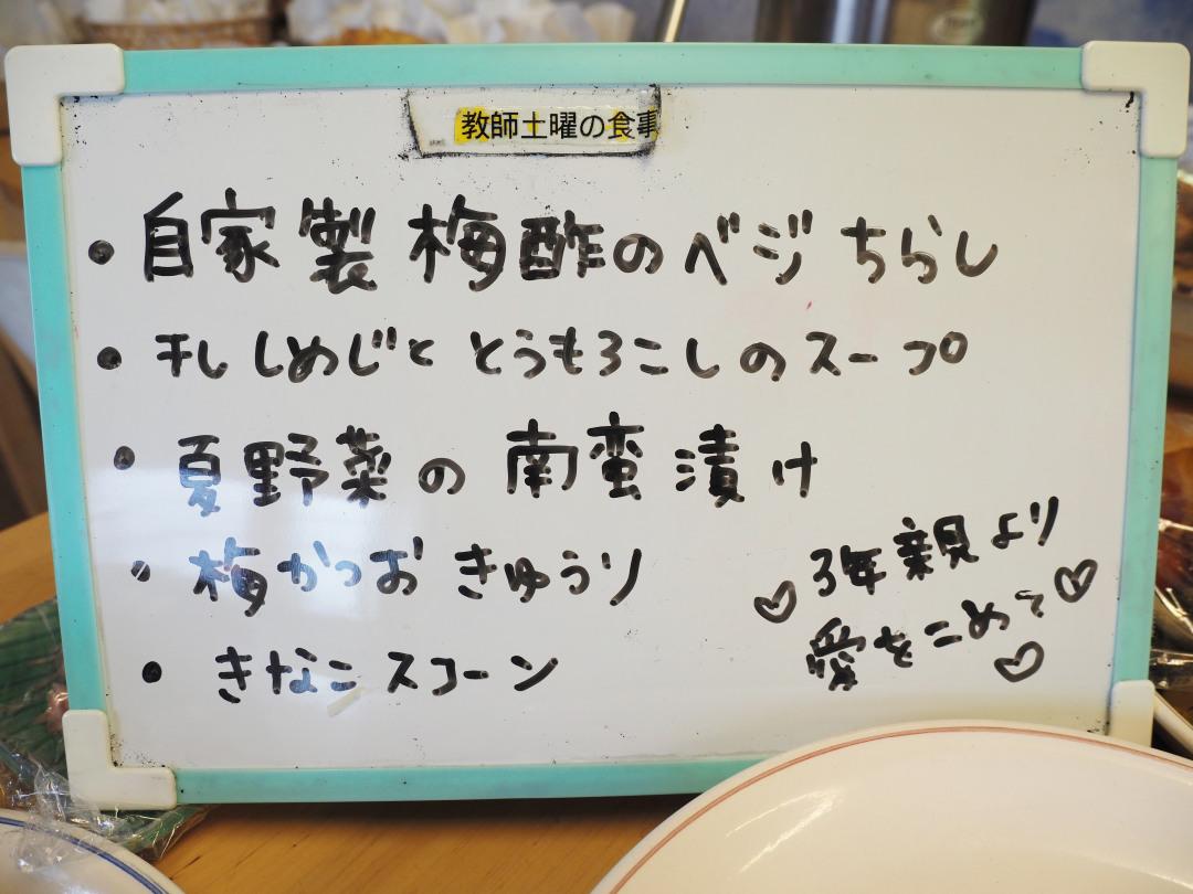 f:id:tokyokenji-teacher:20190622172520j:plain