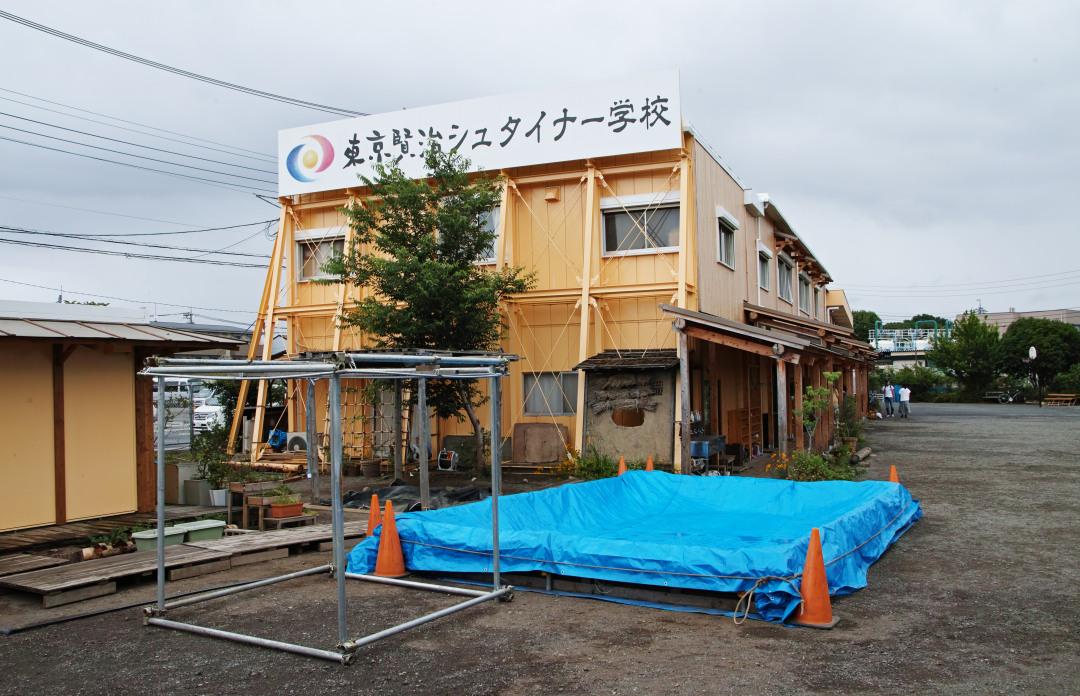 f:id:tokyokenji-teacher:20190622174215j:plain