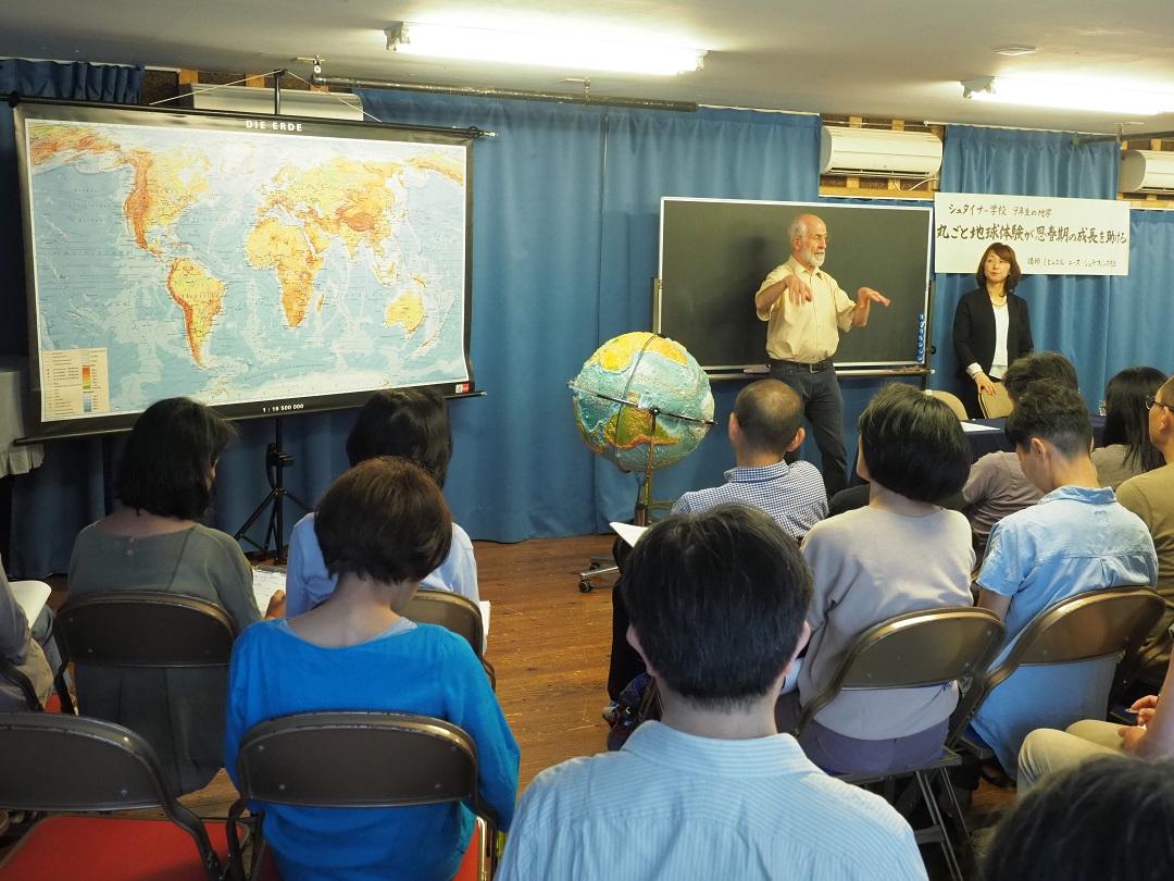 f:id:tokyokenji-teacher:20190629165505j:plain
