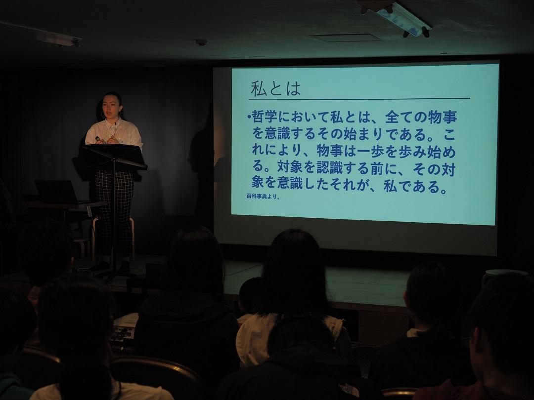 f:id:tokyokenji-teacher:20190712164536j:plain