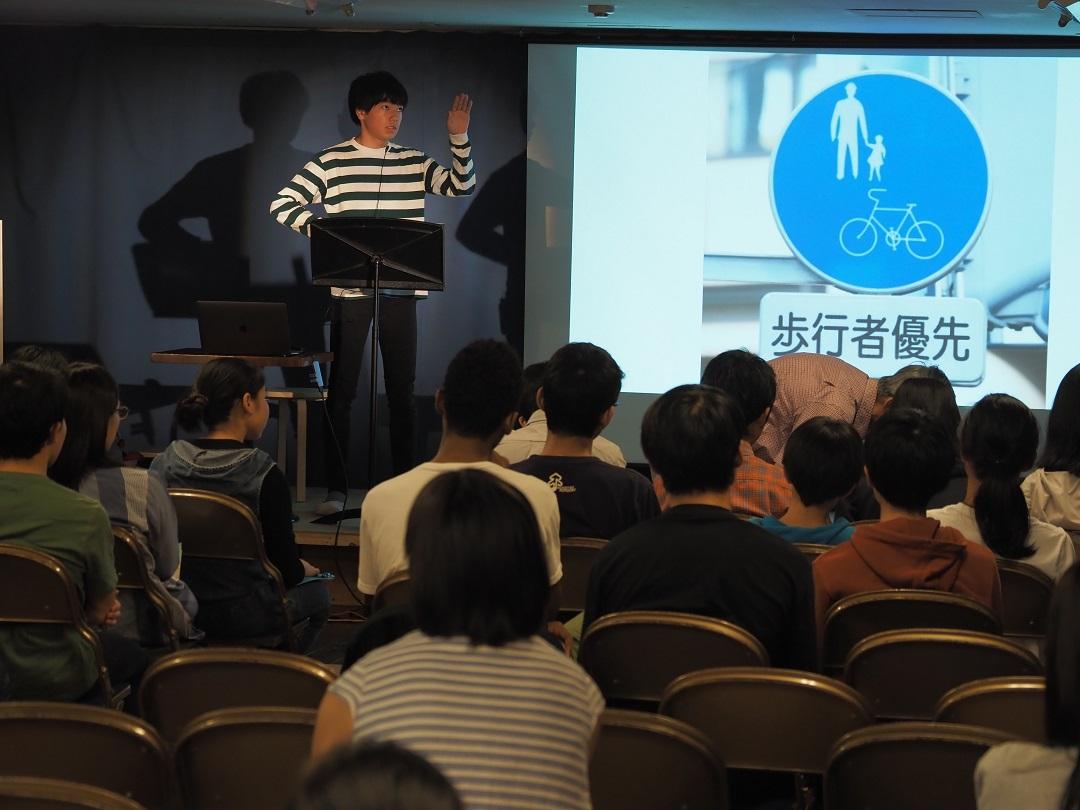 f:id:tokyokenji-teacher:20190712164539j:plain