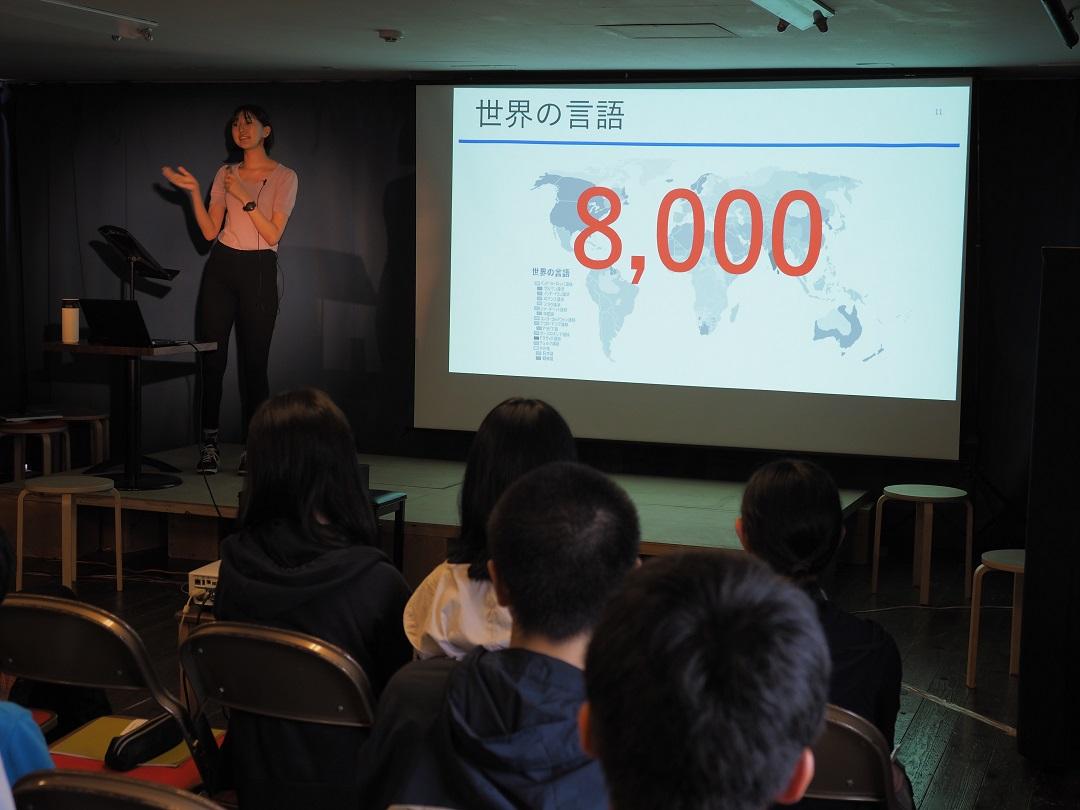 f:id:tokyokenji-teacher:20190712164545j:plain