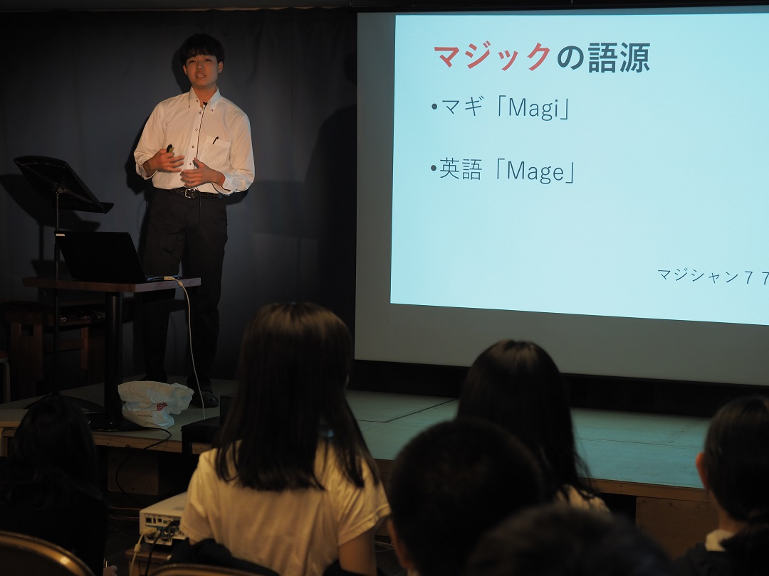 f:id:tokyokenji-teacher:20190712164548j:plain