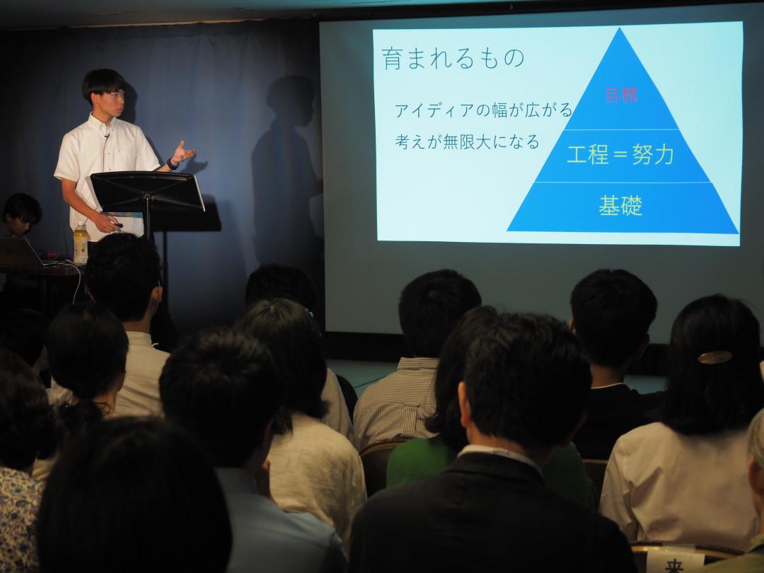 f:id:tokyokenji-teacher:20190713210538j:plain